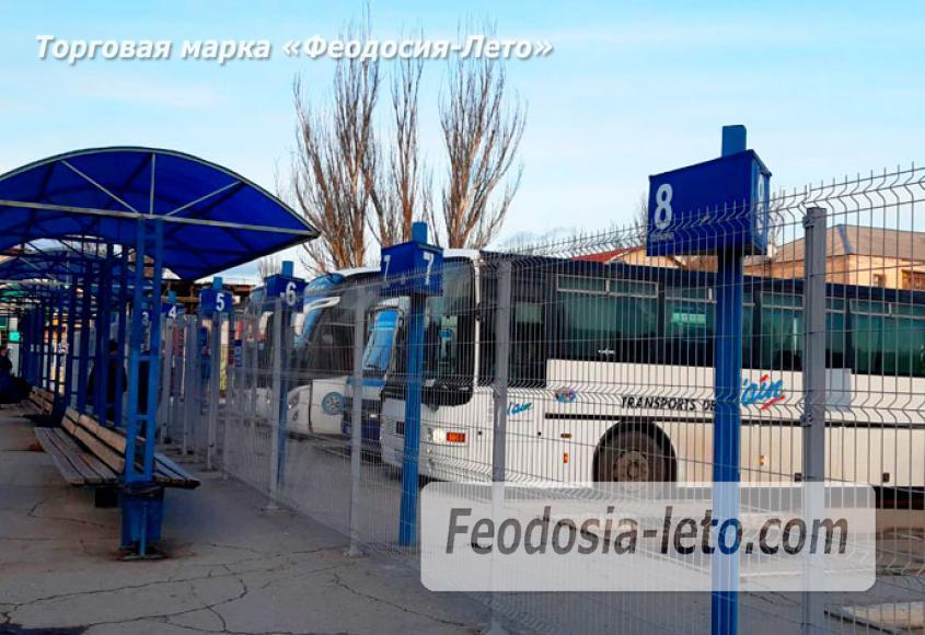 Автовокзал, билеты и расписание движения автобусов в г. Феодосия - фотография № 3