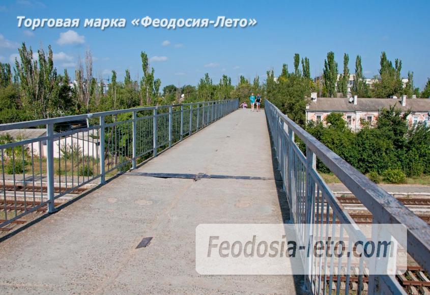 Мост в Феодосии на станции Айвазовская на пути к Черноморской набережной и пляжу - фотография № 3