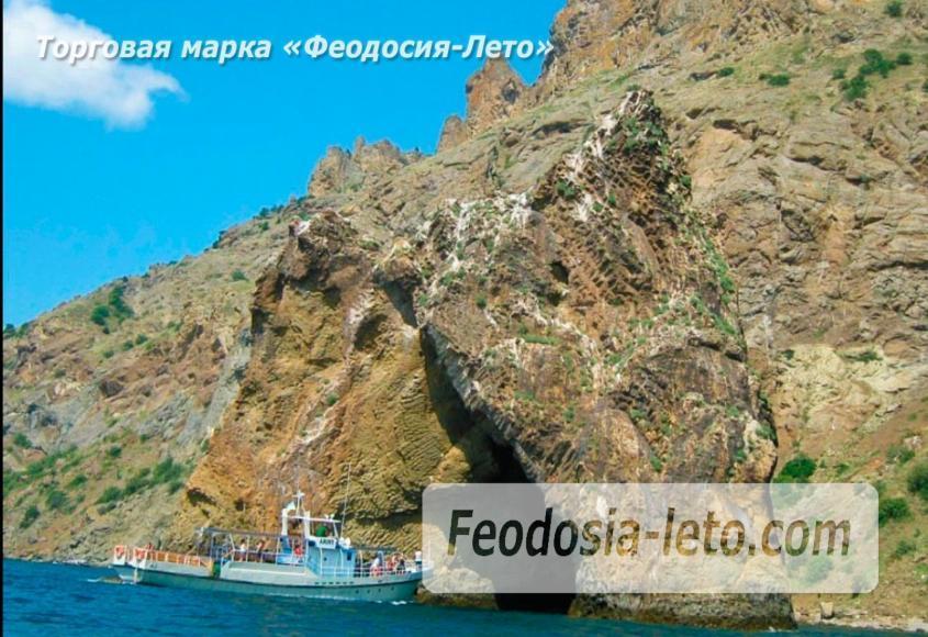 Морские экскурсии в Феодосии - фотография № 3