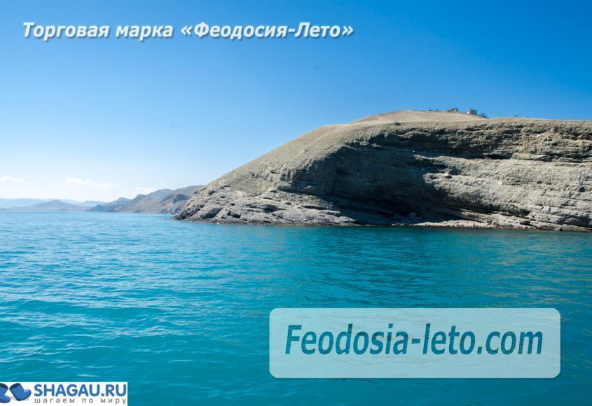 Морские экскурсии в Феодосии - фотография № 5