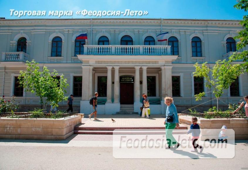 музей города Феодосия - фотография № 4