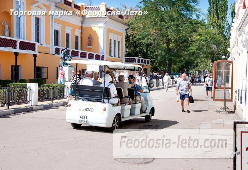 Экскурсии по городу Феодосия на электромобилях - фотография № 4