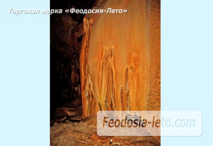 Феодосия экскурсии. Мраморные пещеры - фотография № 5