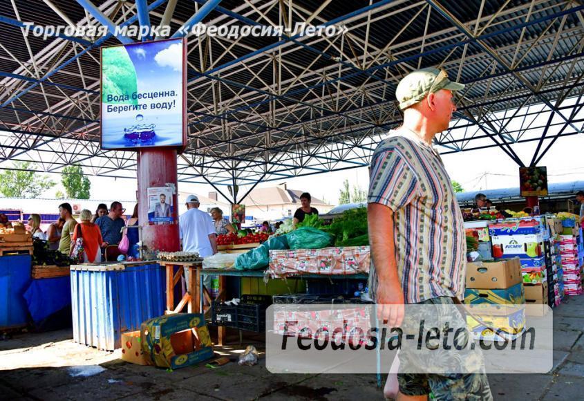 Центральный рынок Феодосии - фотография № 4