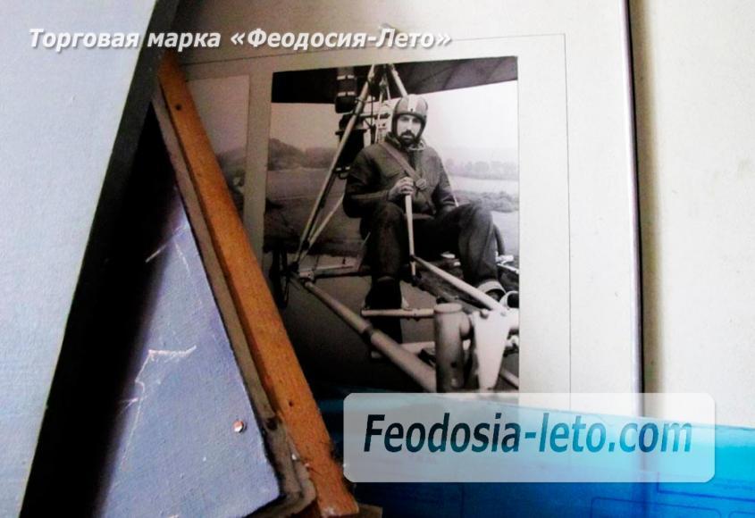 Феодосия музей Дельтапланеризма - фотография № 4