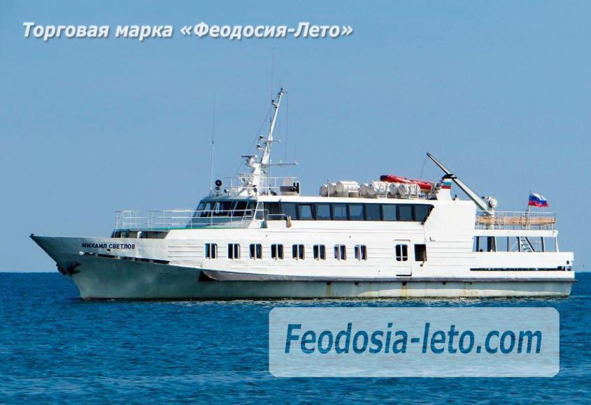 Морские экскурсии в Феодосии - фотография № 4