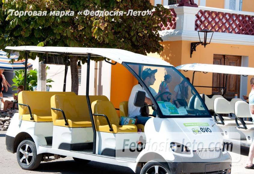Экскурсии по городу Феодосия на электромобилях - фотография № 5