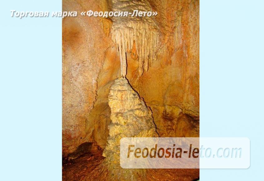 Феодосия экскурсии. Мраморные пещеры - фотография № 6