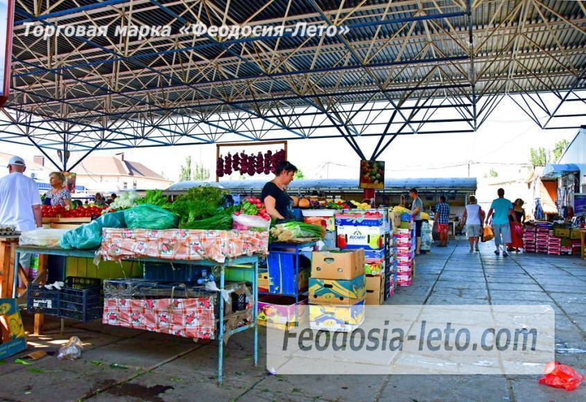 Центральный рынок Феодосии - фотография № 5