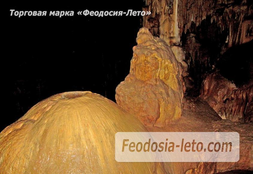 Феодосия экскурсии. Мраморные пещеры - фотография № 7
