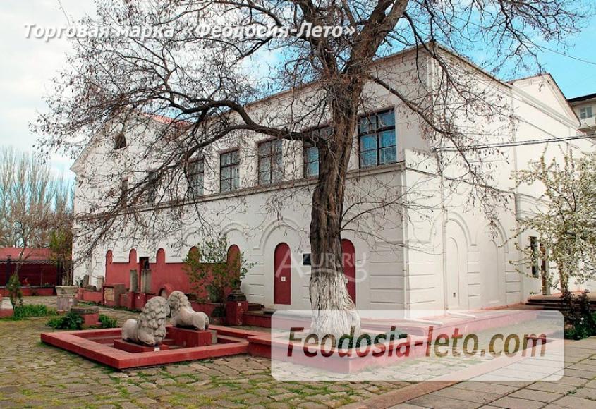 музей города Феодосия - фотография № 6
