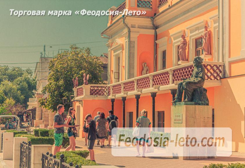 ПешеходнаяэкскурсияпоФеодосии - фотография № 6