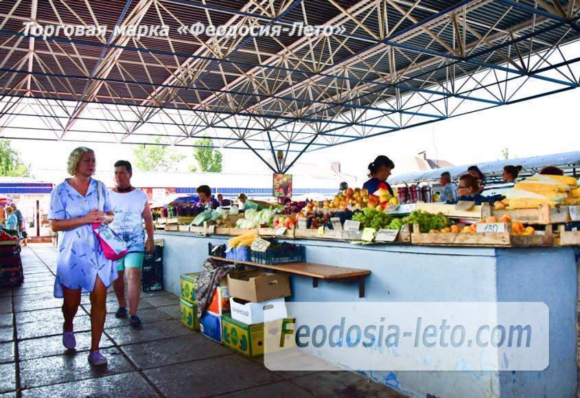 Центральный рынок Феодосии - фотография № 6