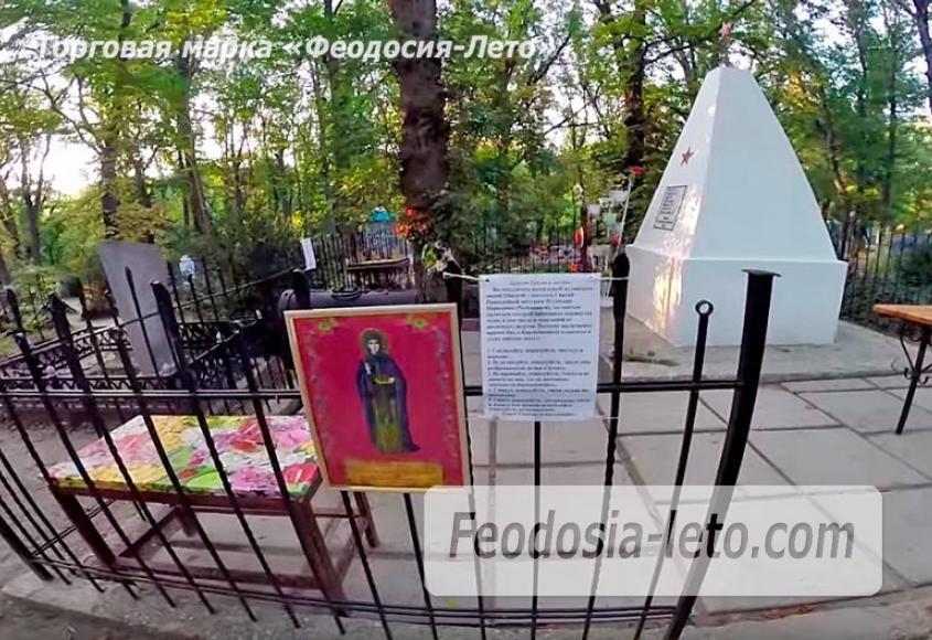 Экскурсия в Топловский монастырь - фотография № 7