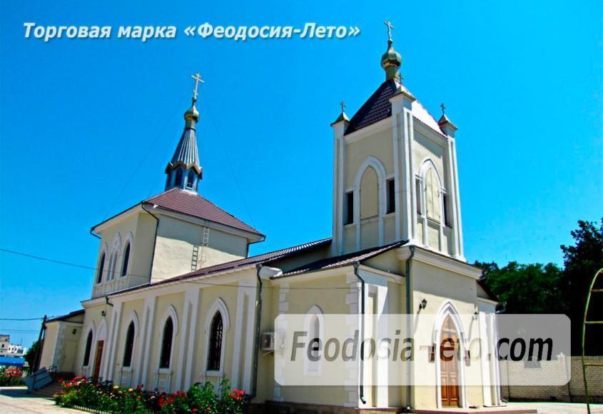 Церковь Всех Святых в Феодосии - фотография № 7