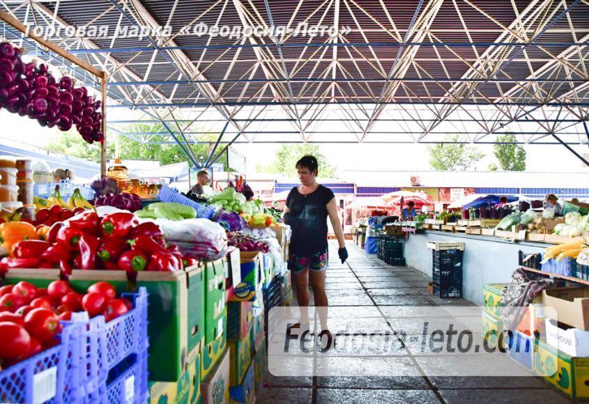 Центральный рынок Феодосии - фотография № 7