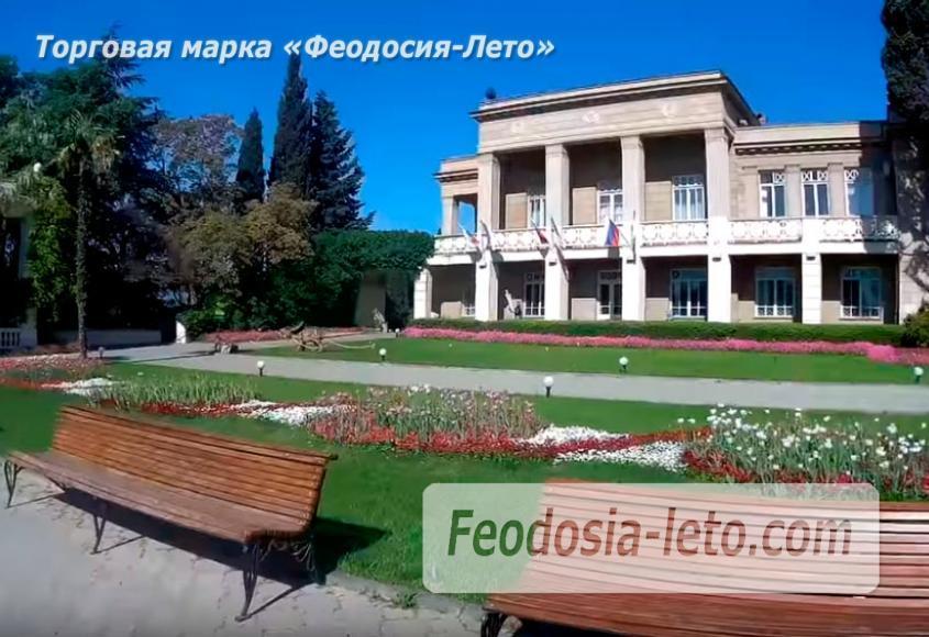 Никитский ботанический сад - фотография № 16