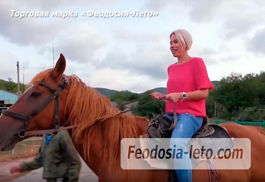 Конные прогулки в Феодосии - фотография № 8