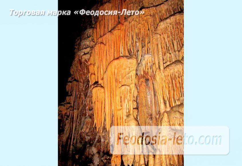 Феодосия экскурсии. Мраморные пещеры - фотография № 9