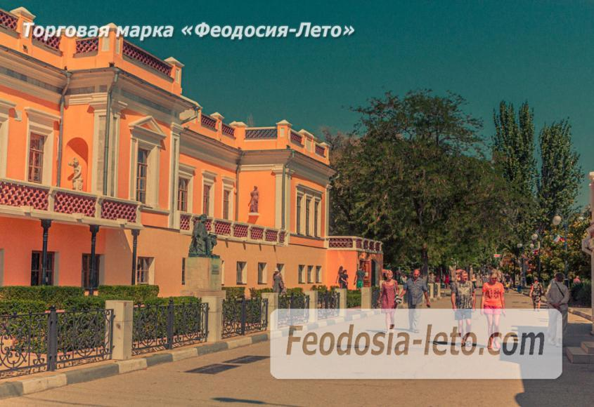 ПешеходнаяэкскурсияпоФеодосии - фотография № 8