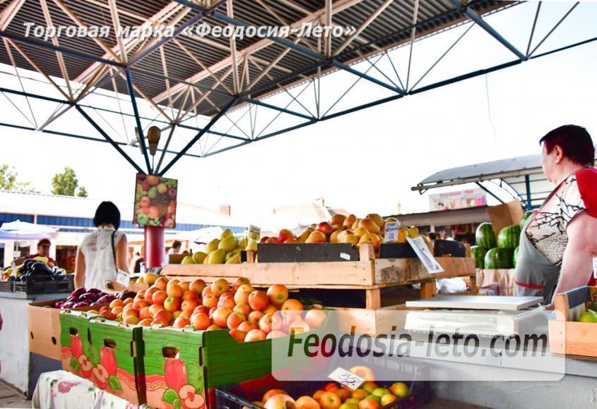 Центральный рынок Феодосии - фотография № 8