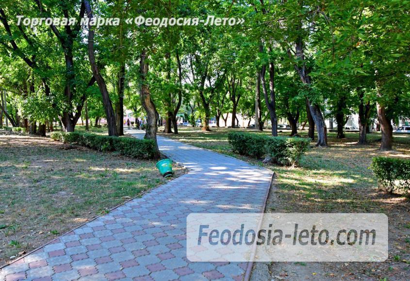 Парки Феодосии - Морсад - фотография № 9