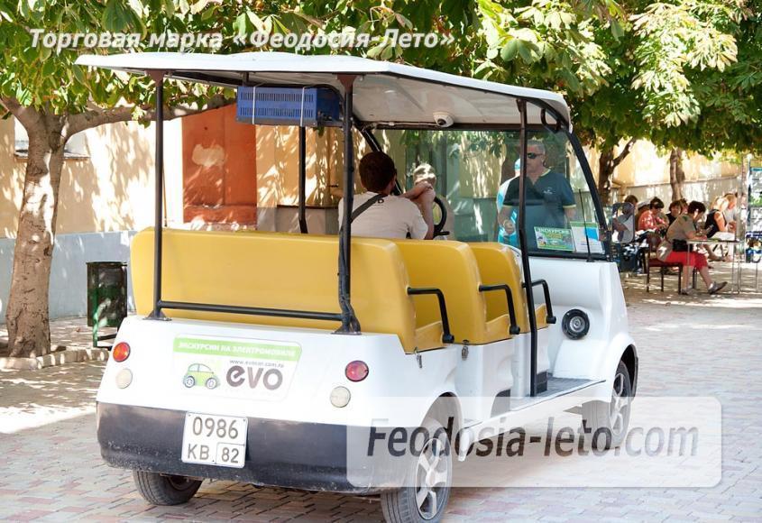 Экскурсии по городу Феодосия на электромобилях - фотография № 9