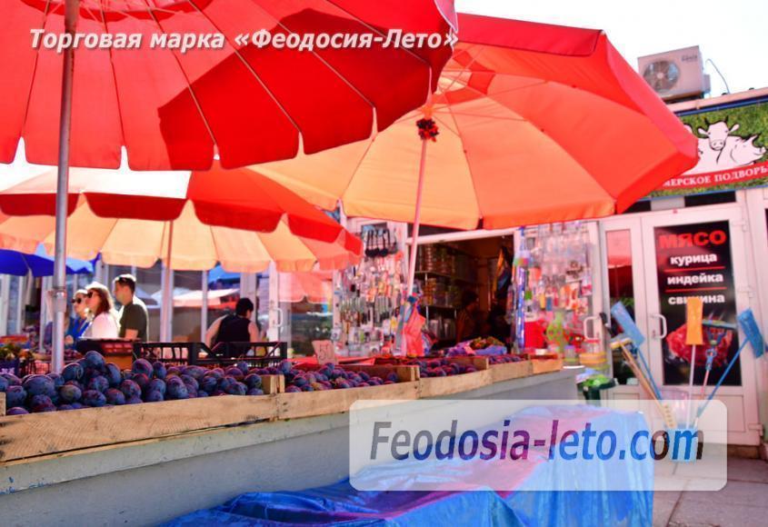 Центральный рынок Феодосии - фотография № 9