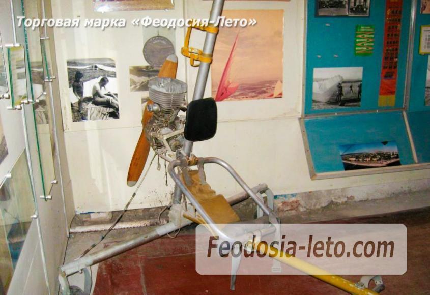 Феодосия музей Дельтапланеризма - фотография № 8