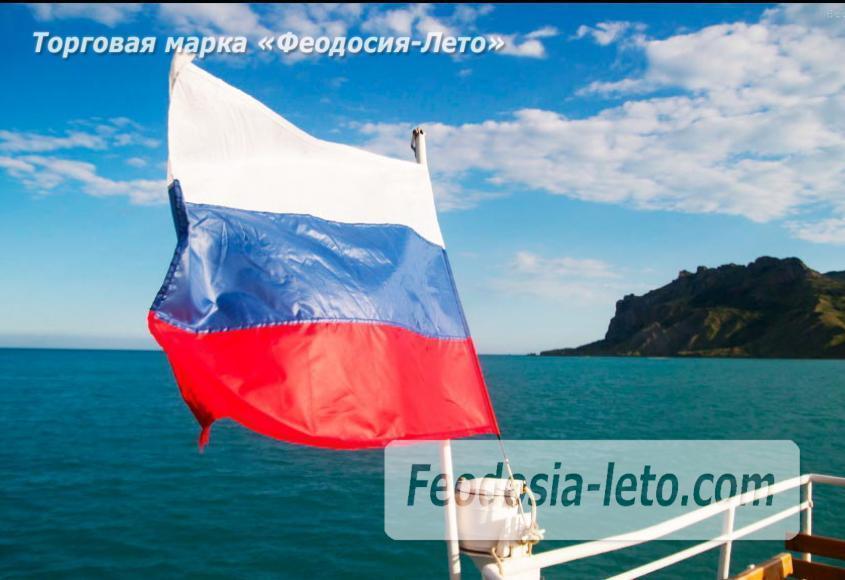 Морские экскурсии в Феодосии - фотография № 10