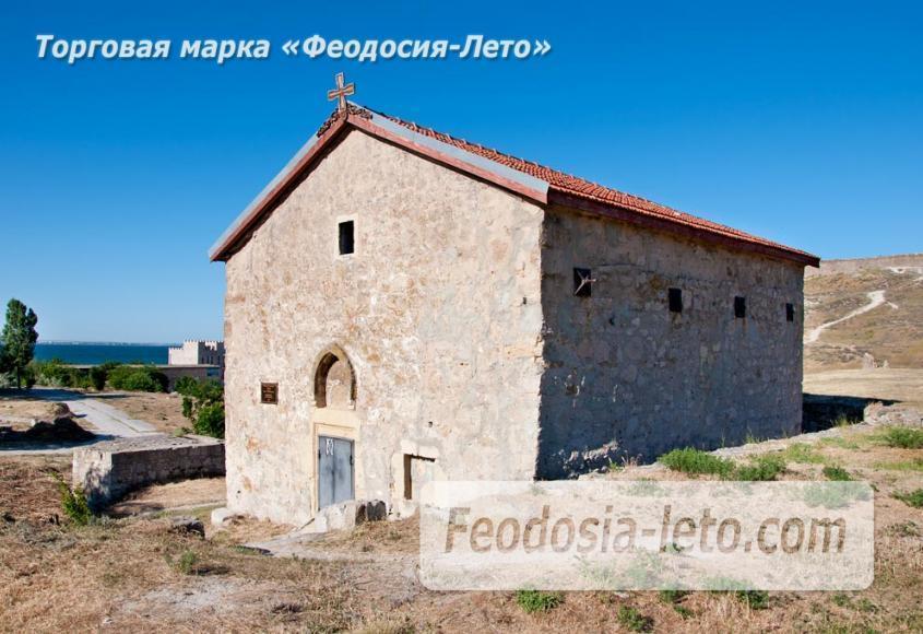 Экскурсия по Генуэзской крепости в г. Феодосия - фотография № 21
