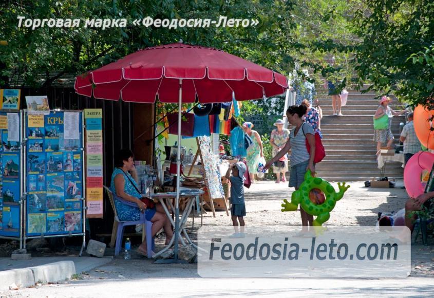 Точка продажи билетов в Феодосии на экскурсии - фотография № 1