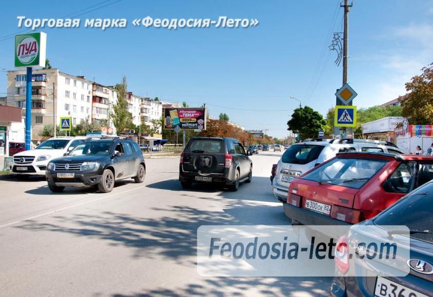Районы Феодосии: бульвар Старшинова и улица Крымская - фотография № 4