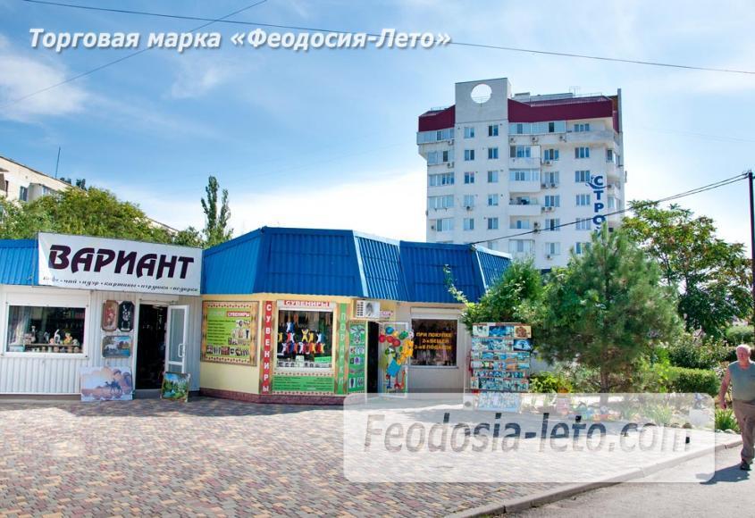 Районы Феодосии: бульвар Старшинова и улица Крымская - фотография № 15