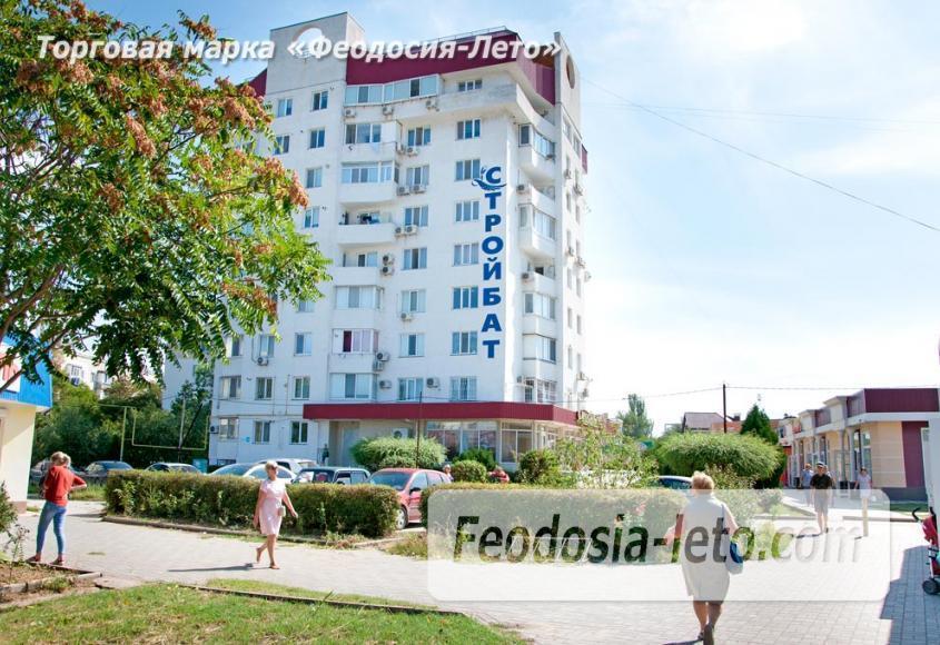 Районы Феодосии: бульвар Старшинова и улица Крымская - фотография № 17