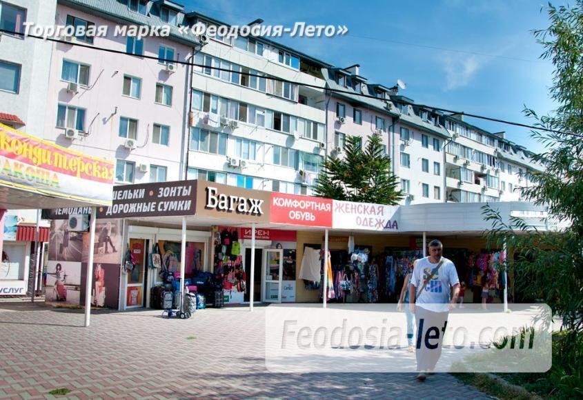 Районы Феодосии: бульвар Старшинова и улица Крымская - фотография № 23