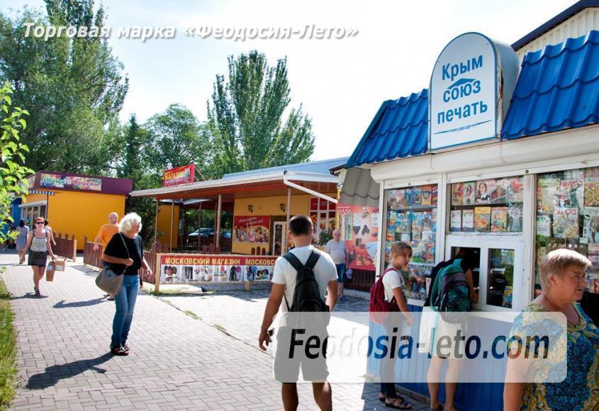 Районы Феодосии: бульвар Старшинова и улица Крымская - фотография № 26