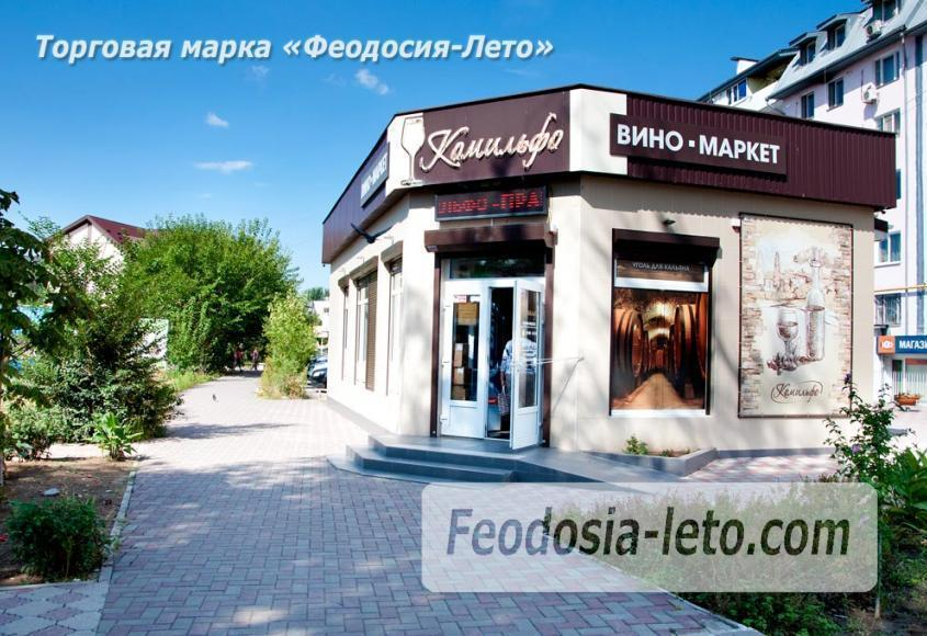 Районы Феодосии: бульвар Старшинова и улица Крымская - фотография № 30