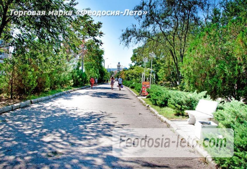 Отдых в Феодосии. Проспект Айвазовского - фотография № 1
