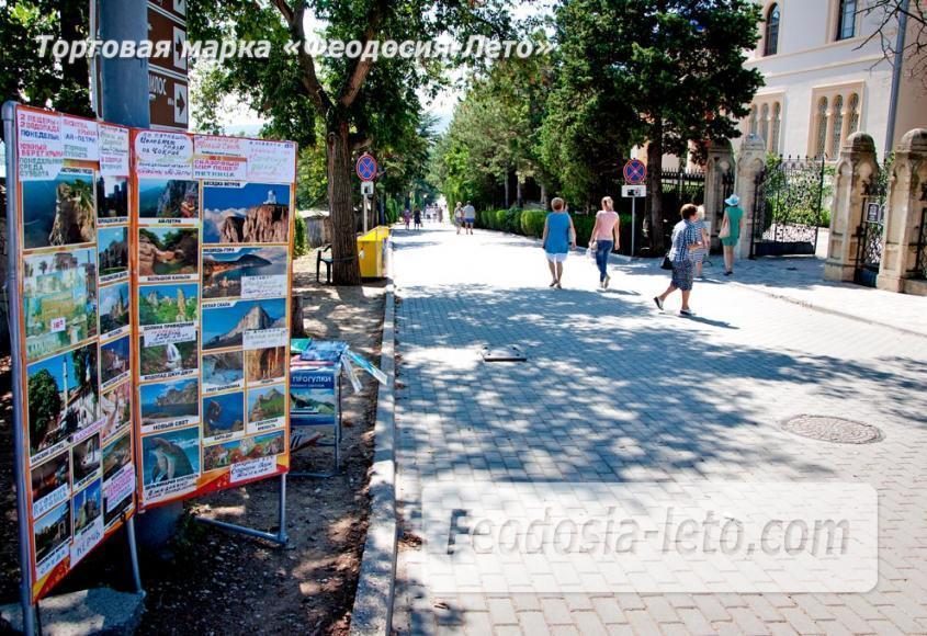 Проспект Айвазовского в Феодосии - фотография № 7