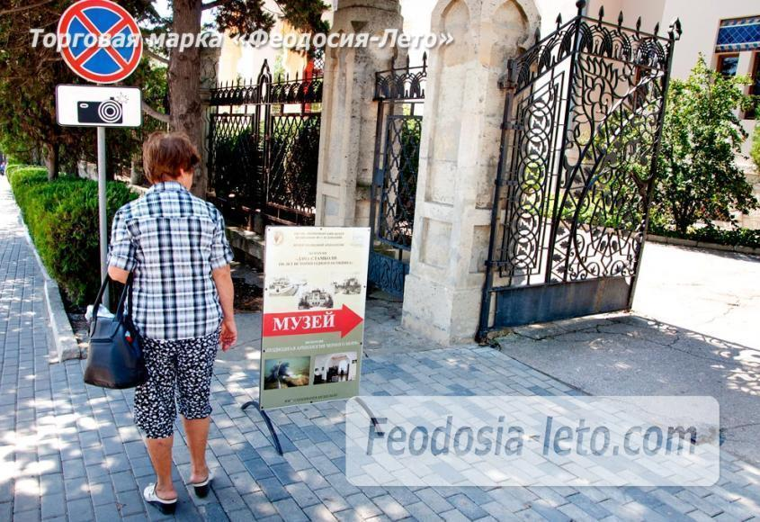 Феодосия проспект Айвазовского - фотография № 9