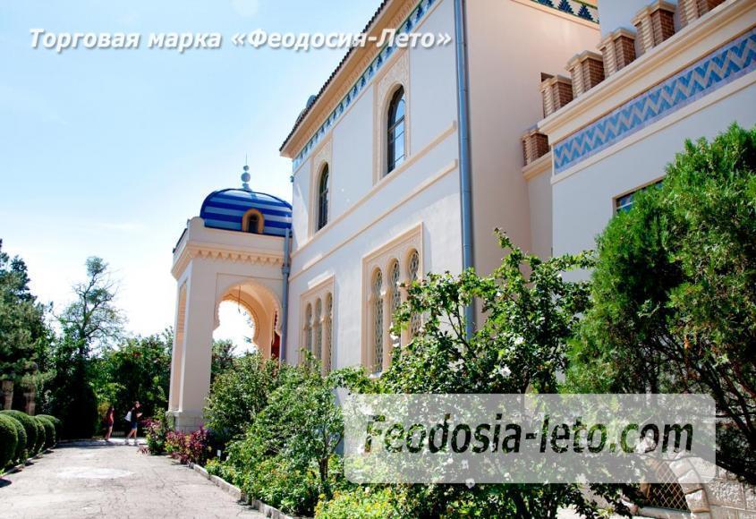 Феодосия проспект Айвазовского - фотография № 10