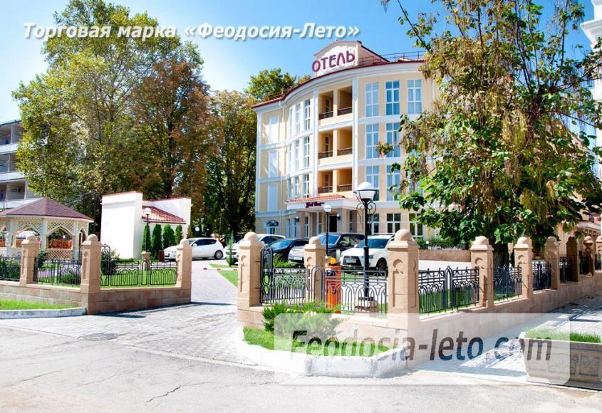 Крым Феодосия проспект Айвазовского - фотография № 18