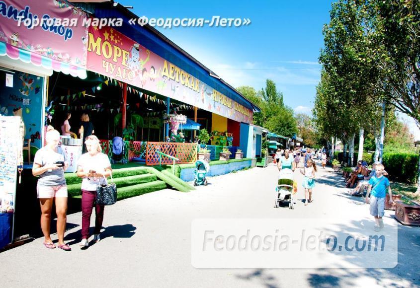 Крым Феодосия проспект Айвазовского - фотография № 22