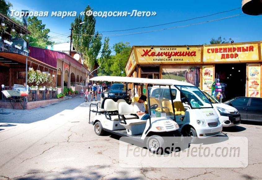 Крым Феодосия проспект Айвазовского - фотография № 23
