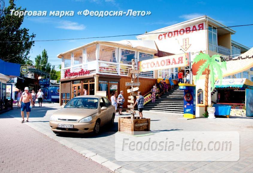 Крым Феодосия проспект Айвазовского - фотография № 25