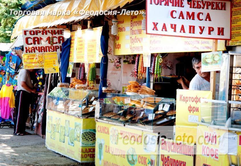 Отдых в Феодосии на проспекте Айвазовского - фотография № 30