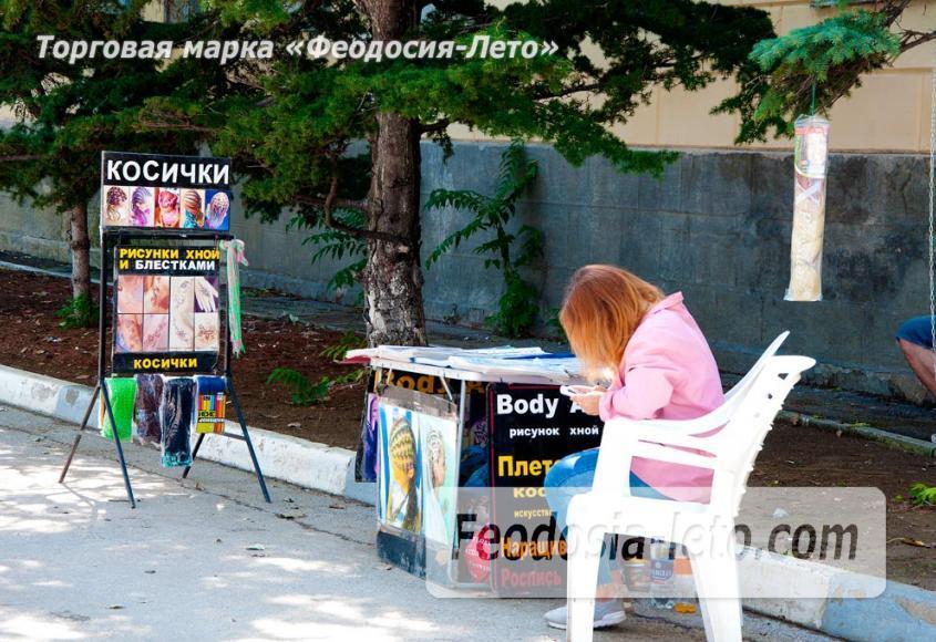 Отдых в Крыму г. Феодосия проспект Айвазовского - фотография № 48