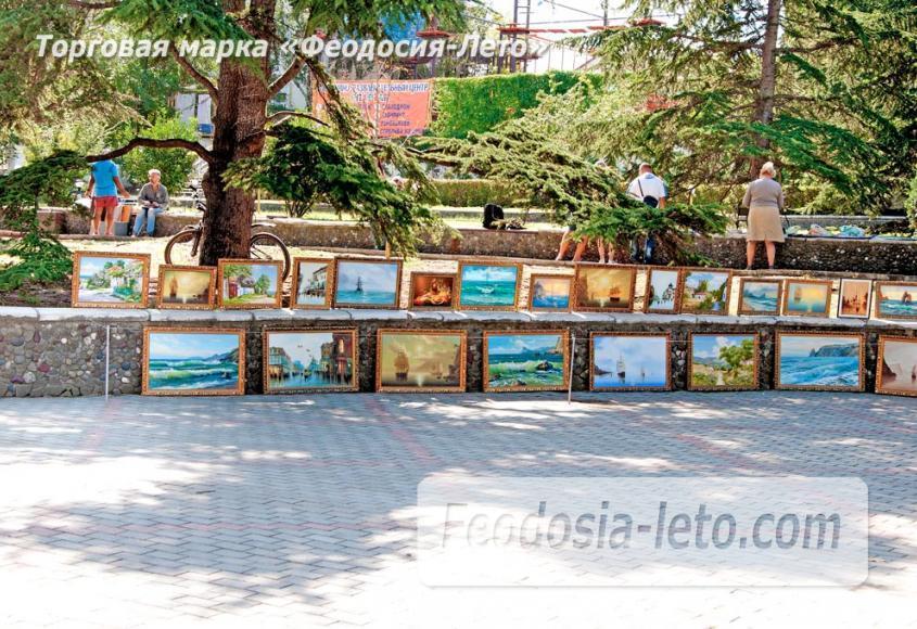 Отдых в Крыму г. Феодосия проспект Айвазовского - фотография № 58