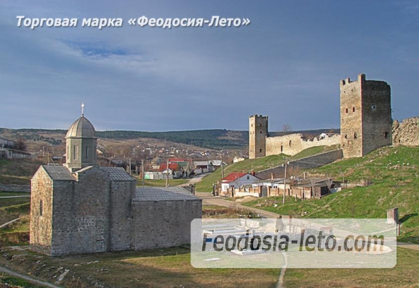 Фотографии города Феодосия - фотография № 1
